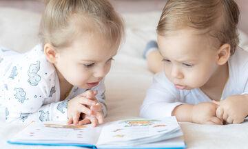 «Το Πάσχα του Πασχάλη»: Ένα πασχαλινό παραμύθι για παιδιά (vid)