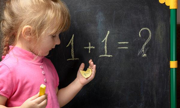 #Μένουμε_σπίτι: Ασκήσεις μαθηματικών για παιδιά Α' και Β' Δημοτικού - Εκτυπώστε τις (pics)