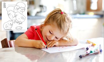 #Μένουμε_Σπίτι: Πασχαλινές χρωμοσελίδες για παιδιά με νούμερα και χρώματα (pics)