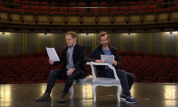 «Ιστορίες για παιδιά»: Αγαπημένοι ηθοποιοί διαβάζουν κείμενα από τα Ανθολόγια του Δημοτικού