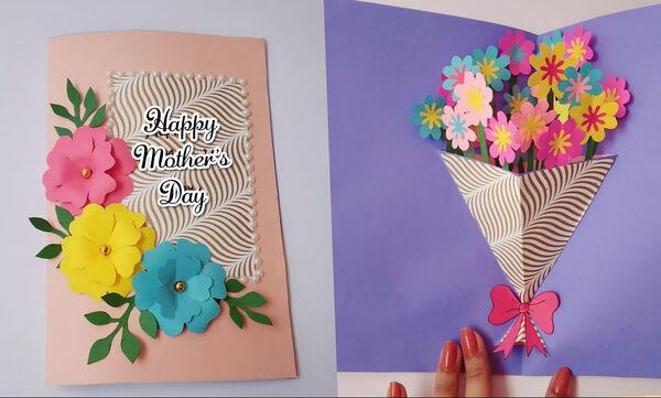 Γιορτή της Μητέρας: Δείτε πώς θα φτιάξετε μία εντυπωσιακή 3D κάρτα με τα παιδιά (vid)