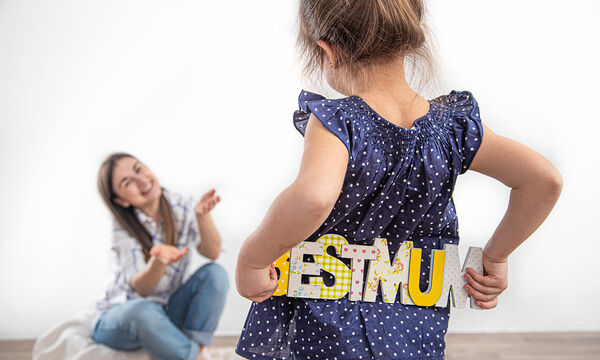 Ημέρα της Μητέρας: Δέκα πράγματα που μπορείς να δώσεις στη μαμά σου χωρίς να ξοδέψεις ούτε ευρώ