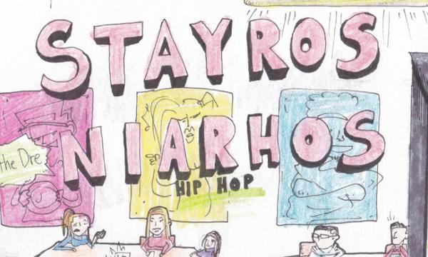 #snfccAtHome: Hip-hop και… άλλες μουσικές για παιδιά στο σπίτι