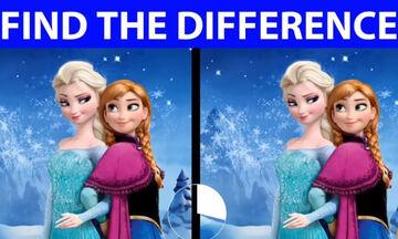"""Βρείτε τις διαφορές - Παιχνίδι για παιδιά: Μπορούν να βρουν τα λάθη στις εικόνες μέσα σε 30""""; (vid)"""