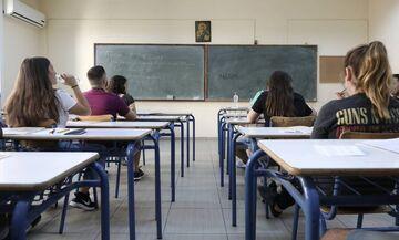 Πανελλήνιες 2020 Νεοελληνική Γλώσσα - Έκθεση: Η αλλαγή που φέρνει τα πάνω - κάτω