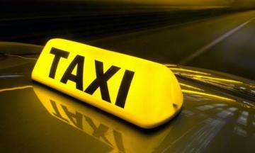 Μείωση ΦΠΑ: Από το 24% στο 13% και στα ταξί