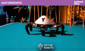 Αυτοί είναι οι τυχεροί που κερδίζουν προσκλήσεις για την έκθεση «City of Robots» στον Ελληνικό Κόσμο