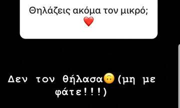 Γνωστή Ελληνίδα μαμά αποκάλυψε για τον γιο της:«Δεν τον θήλασα»