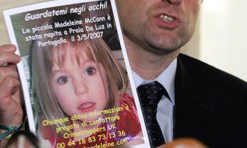 Μαντλίν: Αποκάλυψη για το μυστηριώδες τηλεφώνημα του παιδόφιλου πριν την εξαφάνιση