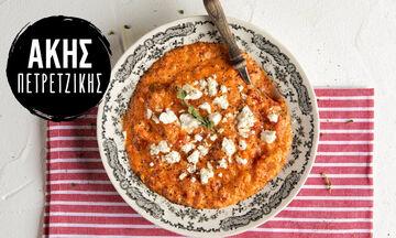 Άκης Πετρετζίκης: Συνταγή για τον πιο νόστιμο καγιανά