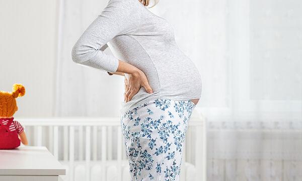 Πόνος στη μέση στην εγκυμοσύνη: Έτσι θα ανακουφιστείτε