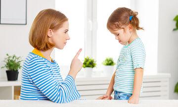 Πώς να διαχειριστείτε τα παιδιά που δεν έχουν μάθει να σέβονται;