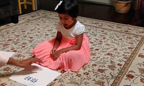Απίστευτο! Αυτή η μικρούλα ξέρει να χαιρετά σε 25 γλώσσες (vid)