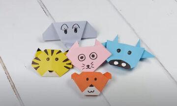 Χειροτεχνίες για παιδιά: Φτιάξτε πρόσωπα από ζωάκια με την τεχνική origami