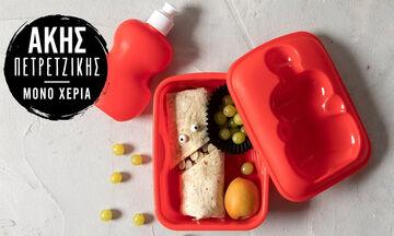 Θρεπτικό σνακ για παιδιά: Τορτίγια με φιστικοβούτυρο και μπανάνα από τον Άκη