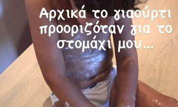 Γιος γνωστής Ελληνίδας μαμάς πασαλείφτηκε με το γιαούρτι (pics)