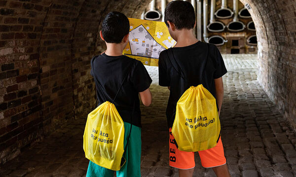 Το Βιομηχανικό Μουσείο Φωταερίου σε προσκαλεί να κάνεις «Μια βόλτα στο μουσείο με… σακίδιο»