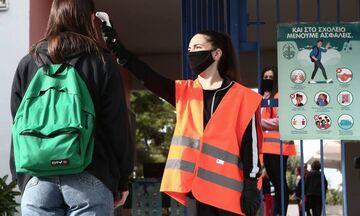 Σχολεία: Ποιοι μαθητές εξαιρούνται από τη χρήση μάσκας