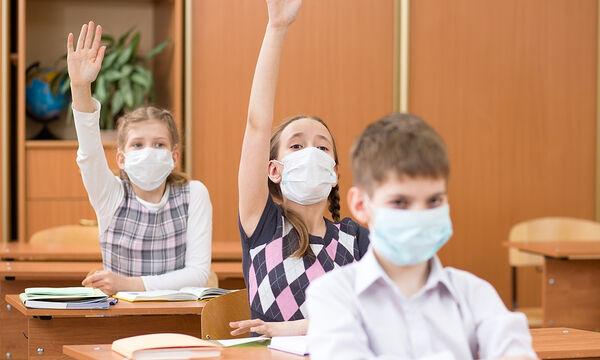 Tips για να φορούν οι μαθητές τη μάσκα στην τάξη χωρίς να διαμαρτύρονται
