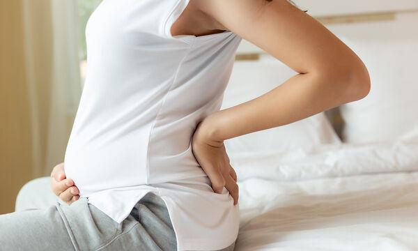 Οσφυαλγία στην εγκυμοσύνη: Ποια τα αίτια & πώς να την αντιμετωπίσετε (vid)
