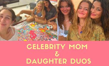 12 διάσημες Ελληνίδες μαμάδες που έχουν μόνο κόρες (pics)