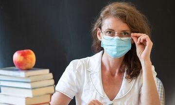 Πώς οι εκπαιδευτικοί θα εκπαιδεύσουν τα παιδιά στη χρήση μάσκας;