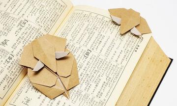 Κατασκευές origami: Φτιάξτε σελιδοδείκτη ελεφαντάκι εύκολα και γρήγορα