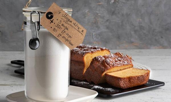 Μείγμα για σπιτικό κέικ στο λεπτό - Η απίστευτη ιδέα του Άκη