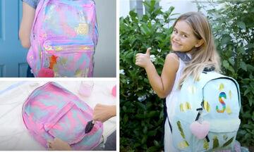 #BackToSchool: Τρεις τρόποι για να διακοσμήσετε τη σχολική τσάντα