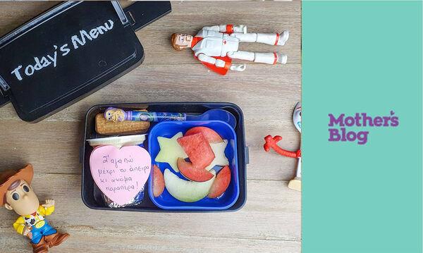 Toy Story κολατσιό με γιαούρτι και φρούτα