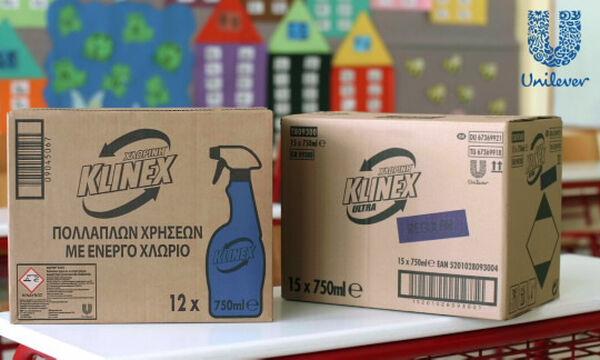 Απολύμανση στα σχολεία, με την εγγύηση της KLINEX