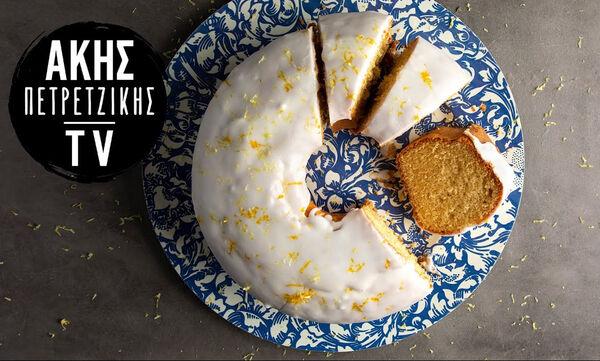 Άκης Πετρετζίκης: Η συνταγή του για το τέλειο κέικ λεμονιού