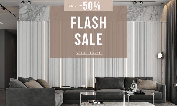 Flash Sales Alert -50% by GAND!