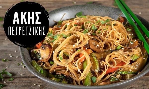 Σπιτικά noodles με λαχανικά από τον Άκη Πετρετζίκη