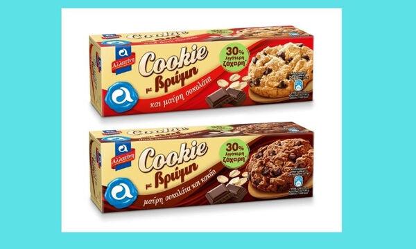 Νέα Αλλατίνη Cookie με Βρώμη και 30% λιγότερο ζάχαρη, σε δύο απολαυστικές γεύσεις!