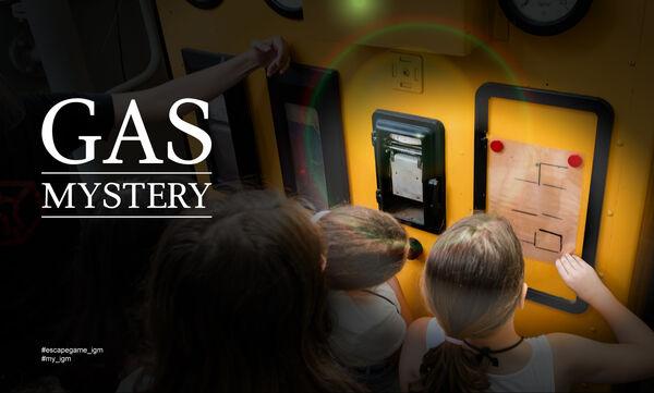 Gas Mystery: Το νέο καινοτόμο & συναρπαστικό escape game στο Βιομηχανικό Μουσείο Φωταερίου