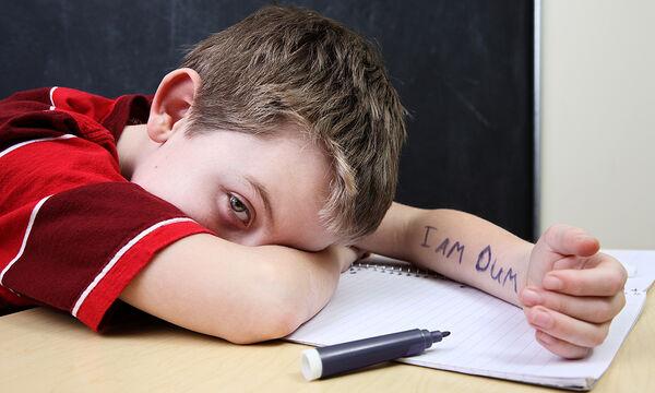 Οι λόγοι που ένα παιδί έχει χαμηλή αυτοεκτίμηση