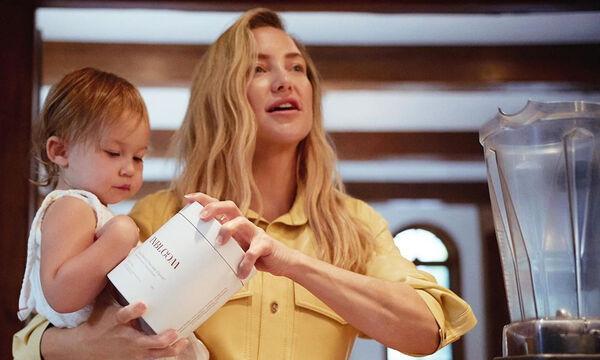 Kate Hudson: Μας ξεναγεί στην κουζίνα του σπιτιού της με guest τον γιο της