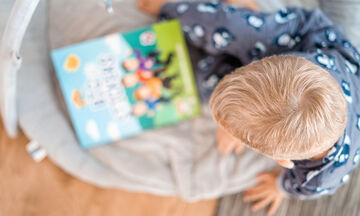 Διαβάζουμε δυνατά με το παιδί μας - Ποια είναι τα οφέλη;