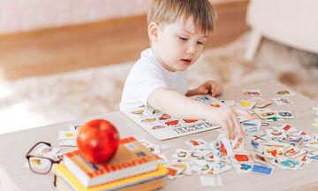 Παιδί 4- 6 ετών που δε μιλάει καθαρά
