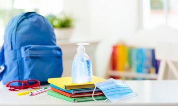 Tips για μαμάδες: Πώς να καθαρίσετε την σχολική τσάντα του παιδιού