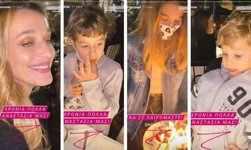 Σάκης & Κάτια: Η Αναστασία είχε γενέθλια - Δείτε πώς το γιόρτασαν (vids)