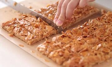 Φλωρεντίνες μπισκότα με καραμέλα βουτύρου (vid)