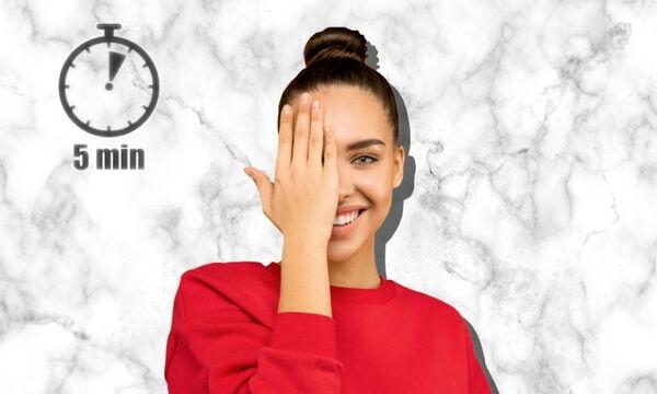 5' minute beauty: Tips για να κάνεις το μακιγιάζ σου σε 5 λεπτά