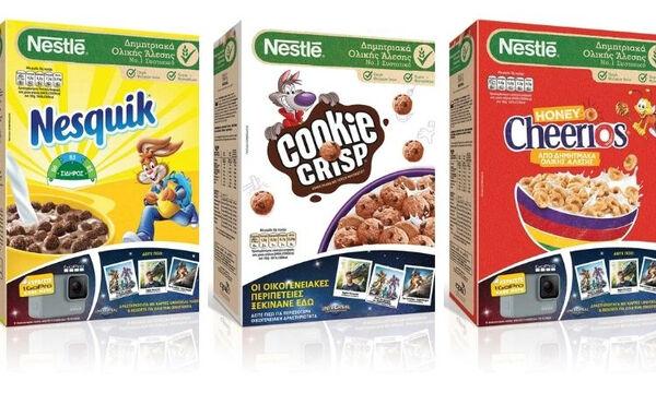 Νέος διαγωνισμός Nestlé Nesquik: Διεκδικήστε μια κάμερα Go Pro κάθε ημέρα