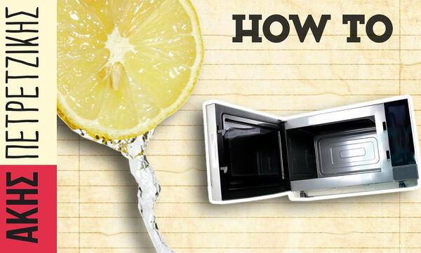 Αυτός είναι ο πιο εύκολος τρόπος να βγάζετε όλο το ζουμί από το λεμόνι