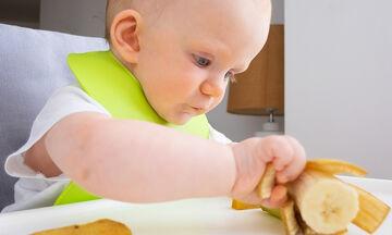 Πώς να αφαιρέσετε τον λεκέ από μπανάνα στα ρούχα των παιδιών