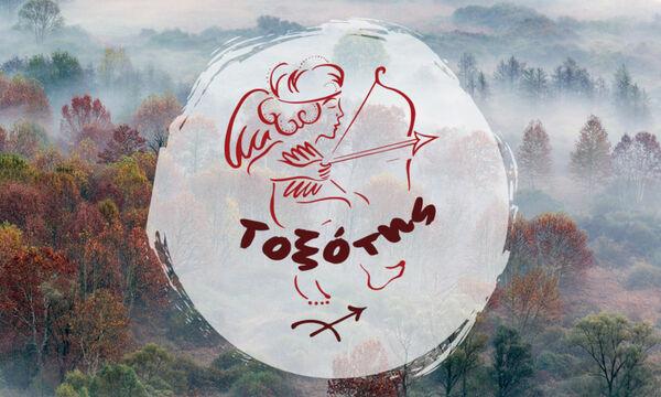Μηνιαίες προβλέψεις από 21/11 έως 21/12: Έρωτας αλυσοδεμένος και αποκλειστικός