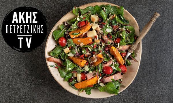 Η απόλυτη φθινοπωρινή σαλάτα με κολοκύθα και μπέικον