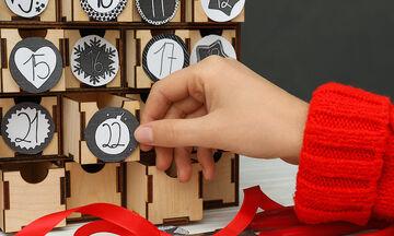 #ChristmasCountdown: 10 ιδέες για να φτιάξετε το δικό σας ημερολόγιο